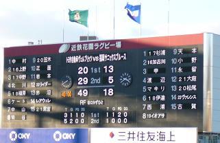 08.12.14トヨターサニックス花園.JPG
