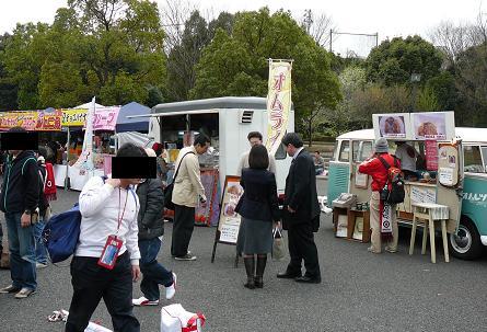 09.04.05 町田ー刈谷5.JPG