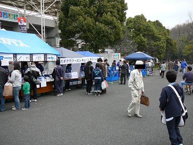 09.04.05 町田ー刈谷6.JPG