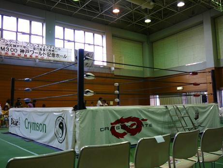 09.07.12 DRAGONGATE東海大会1.JPG