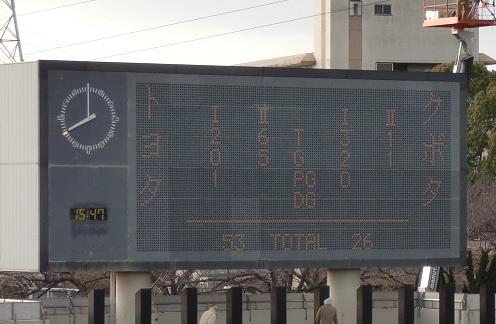 10.12.25 トヨタークボタ2.jpg