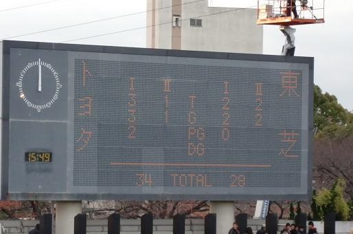 10.12.4 トヨター東芝1.jpg