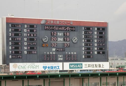 11.1.19 トップチャレンジ最終日2.jpg