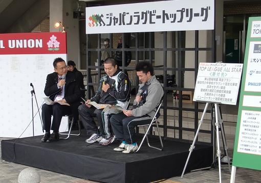 11.3.6 トップリーグオールスター2.jpg