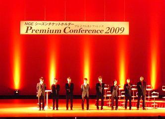 09.02.21 プレミアムカンファレンス1.JPG