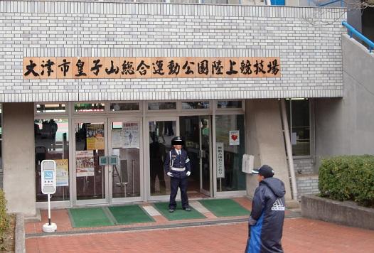 10.12.18 トヨターNEC1.jpg